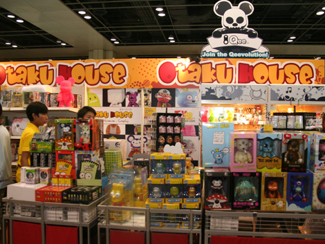 Otaku House Singapore Toy Convention Booth