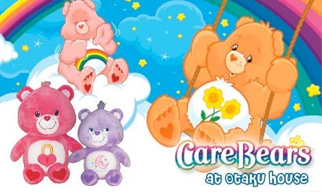 carebears-plush-otaku-house