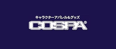 cospa-at-otaku-house
