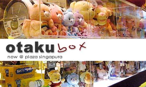 otaku-box-rental-ps