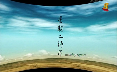otaku-house-tuesday-report0