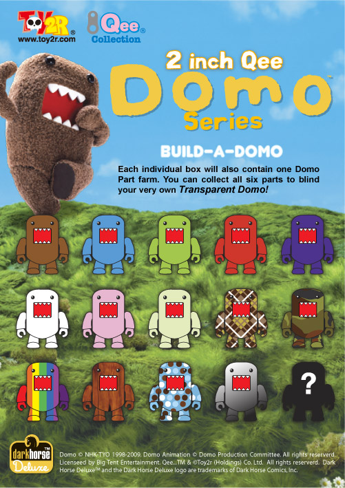 Domo Qee is Back!