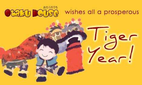 otaku-house-new-year