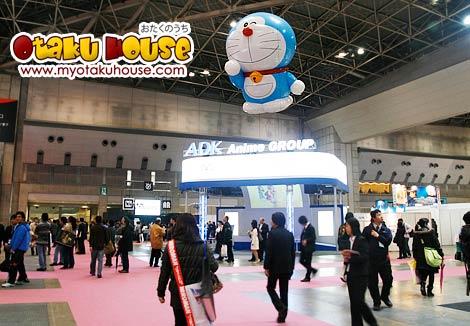 the tokyo anime fair 2010 took