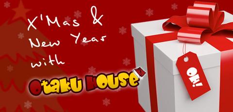 otaku-house-christmas-2010